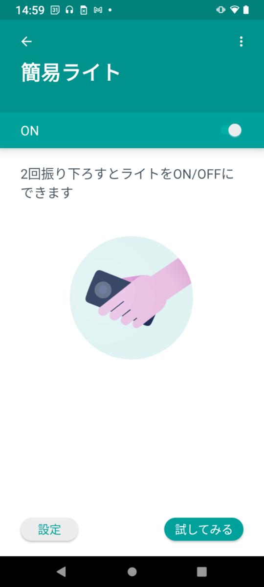 f:id:itokoichi:20211006132929p:plain