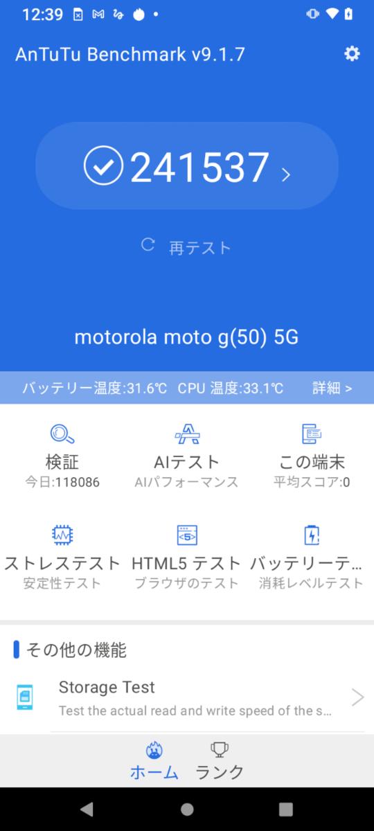 f:id:itokoichi:20211006133330p:plain