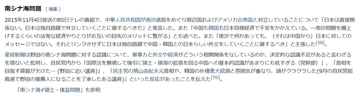 f:id:itokontan:20210703100016j:plain