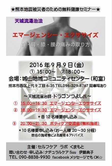 f:id:itomakimaki523:20160920023541j:plain