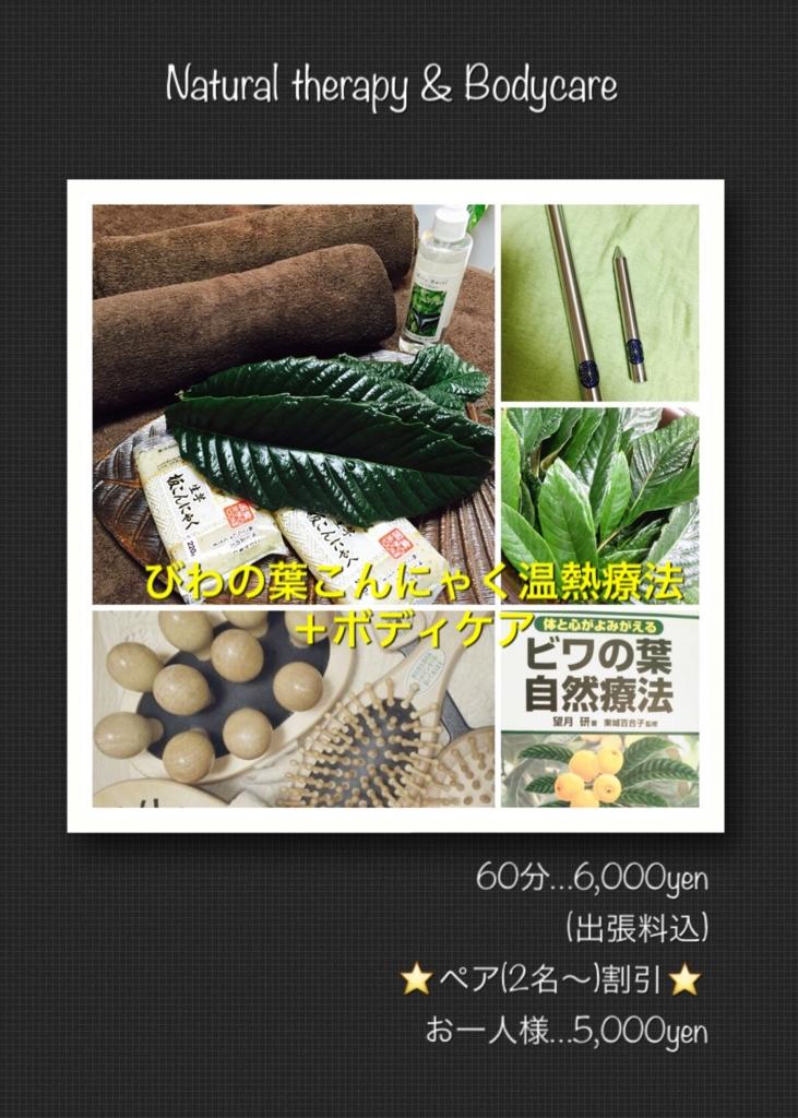 f:id:itomakimaki523:20160920032105j:plain