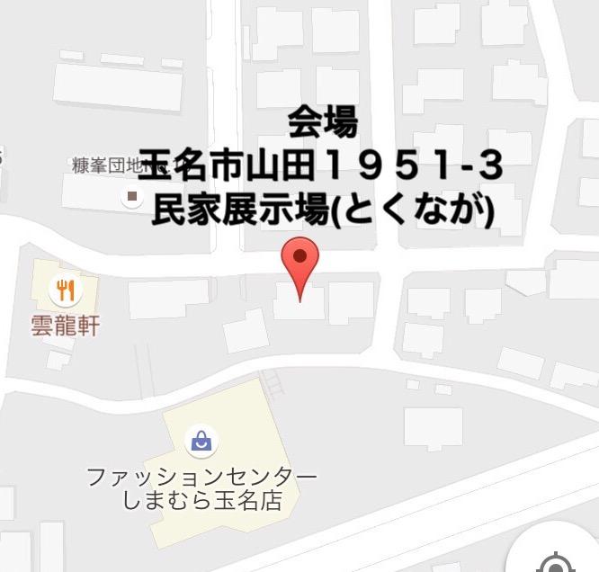 f:id:itomakimaki523:20160928203028j:plain