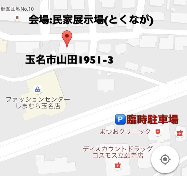f:id:itomakimaki523:20161007190706j:plain