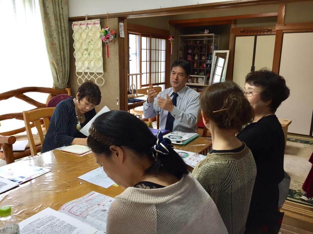 f:id:itomakimaki523:20161011122017j:plain