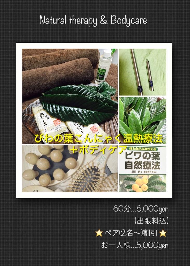 f:id:itomakimaki523:20161207223226j:image
