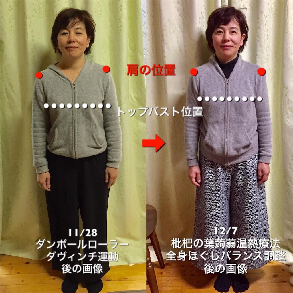 f:id:itomakimaki523:20161207230716j:image
