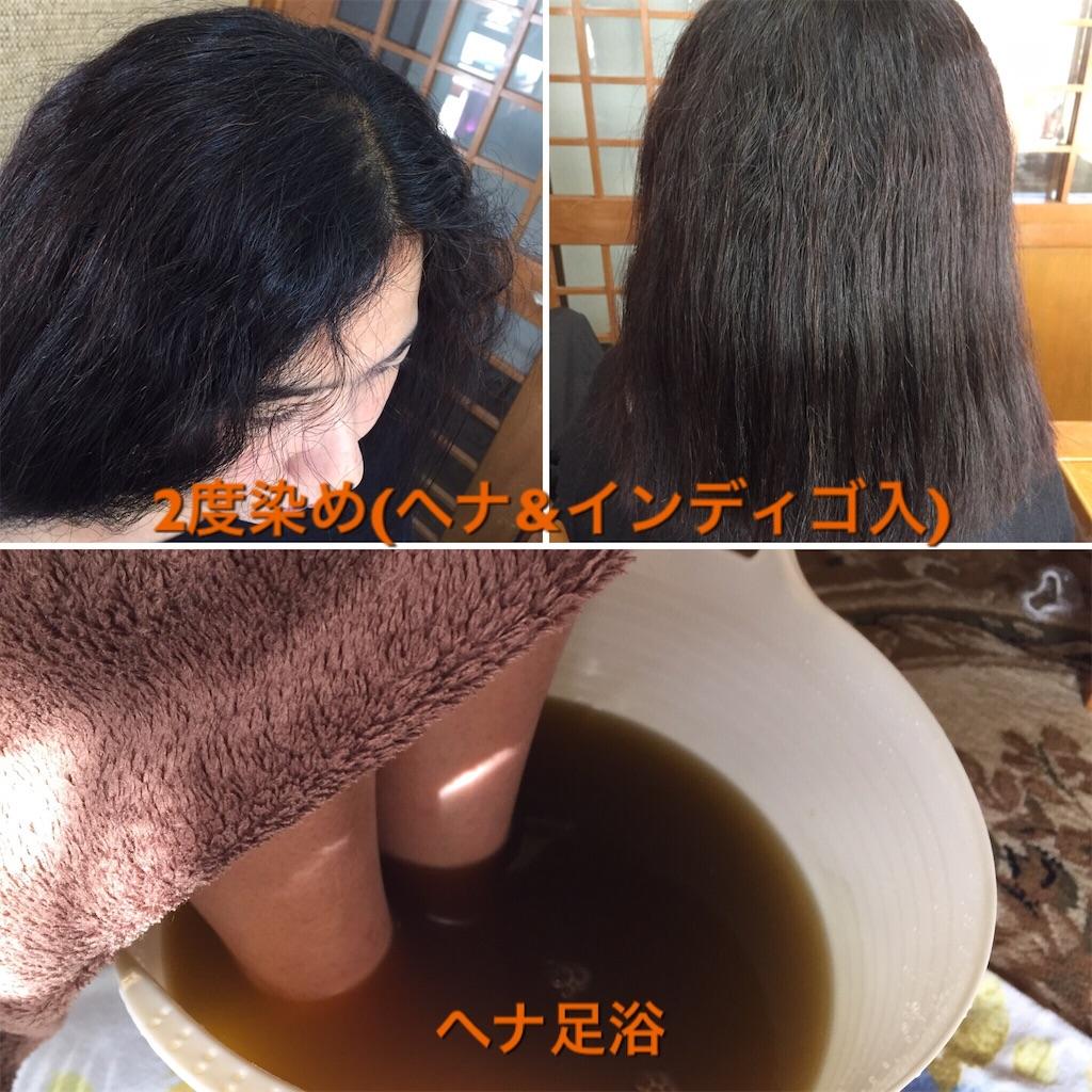 f:id:itomakimaki523:20161211213121j:image