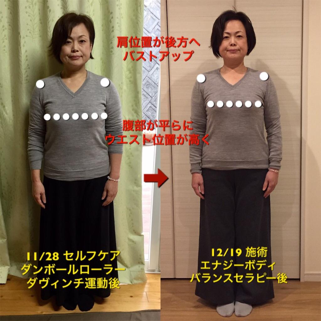f:id:itomakimaki523:20161220201946j:image