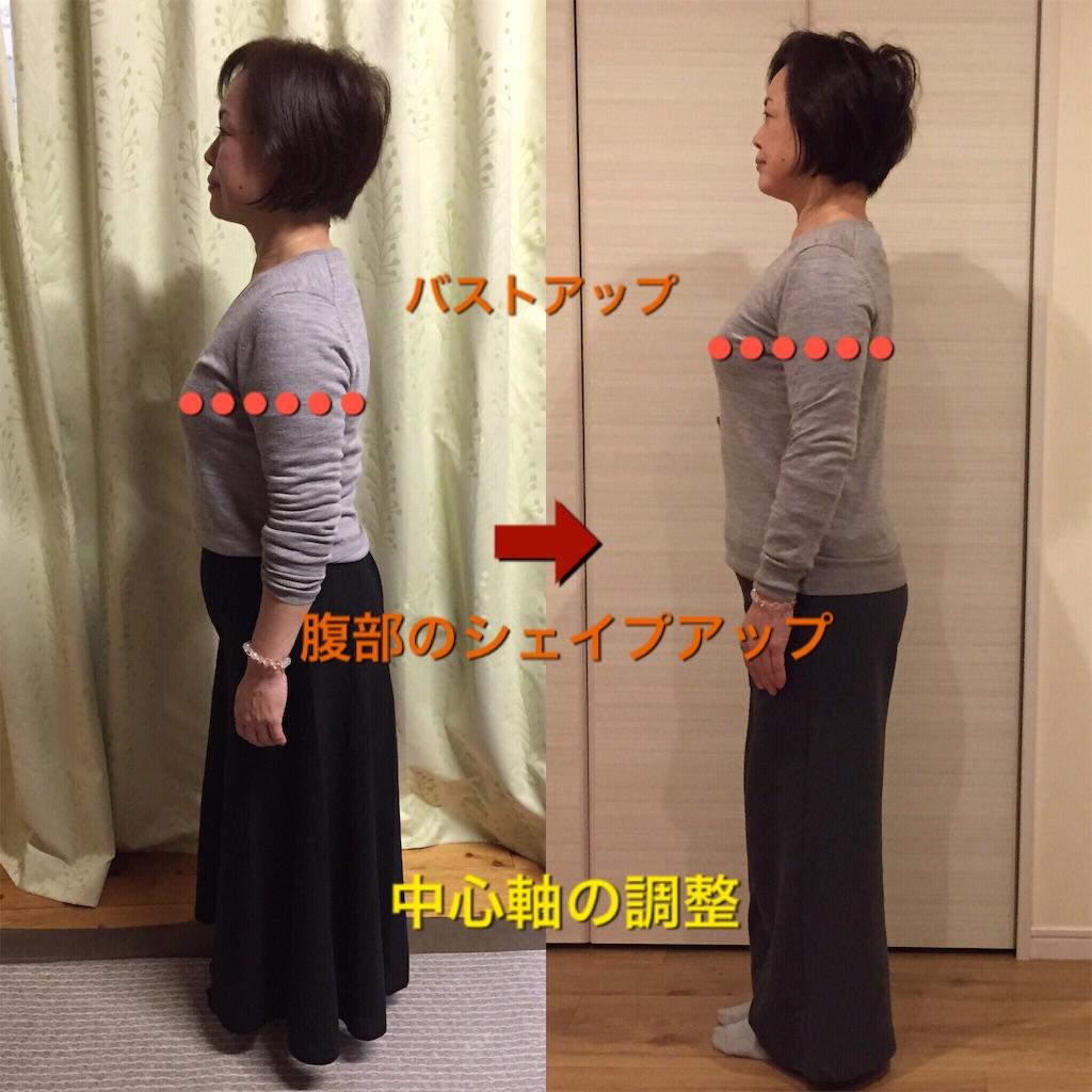 f:id:itomakimaki523:20161220203624j:image