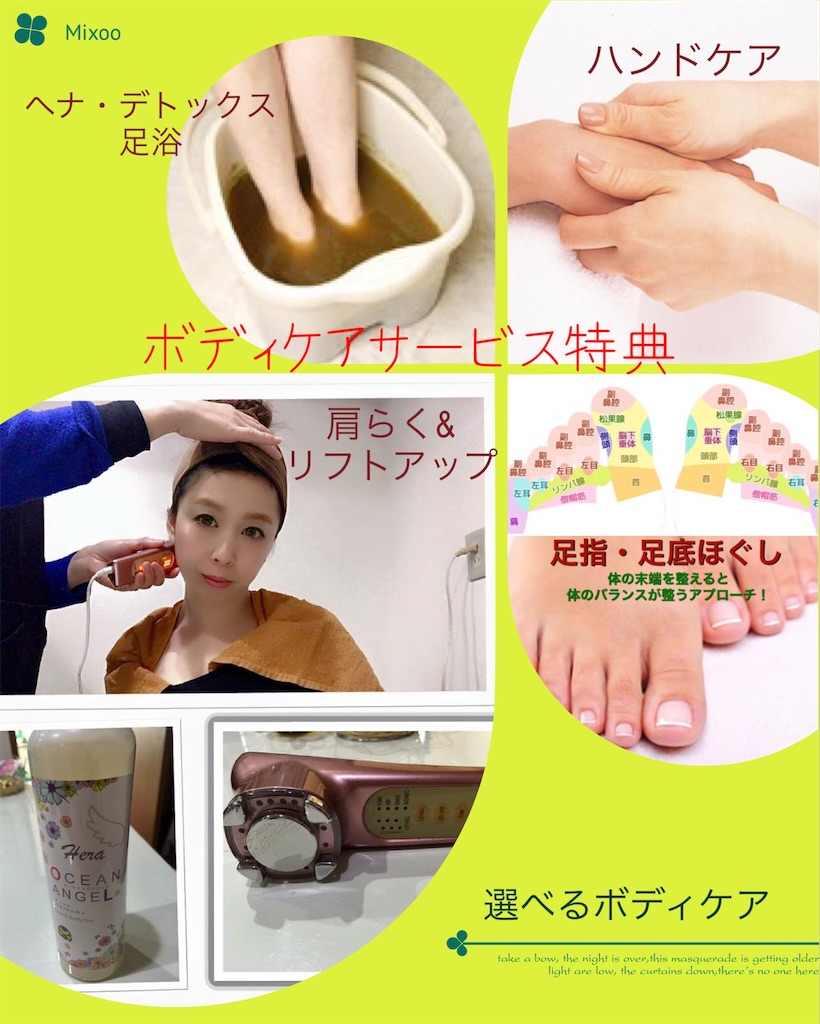 f:id:itomakimaki523:20170109185809j:image