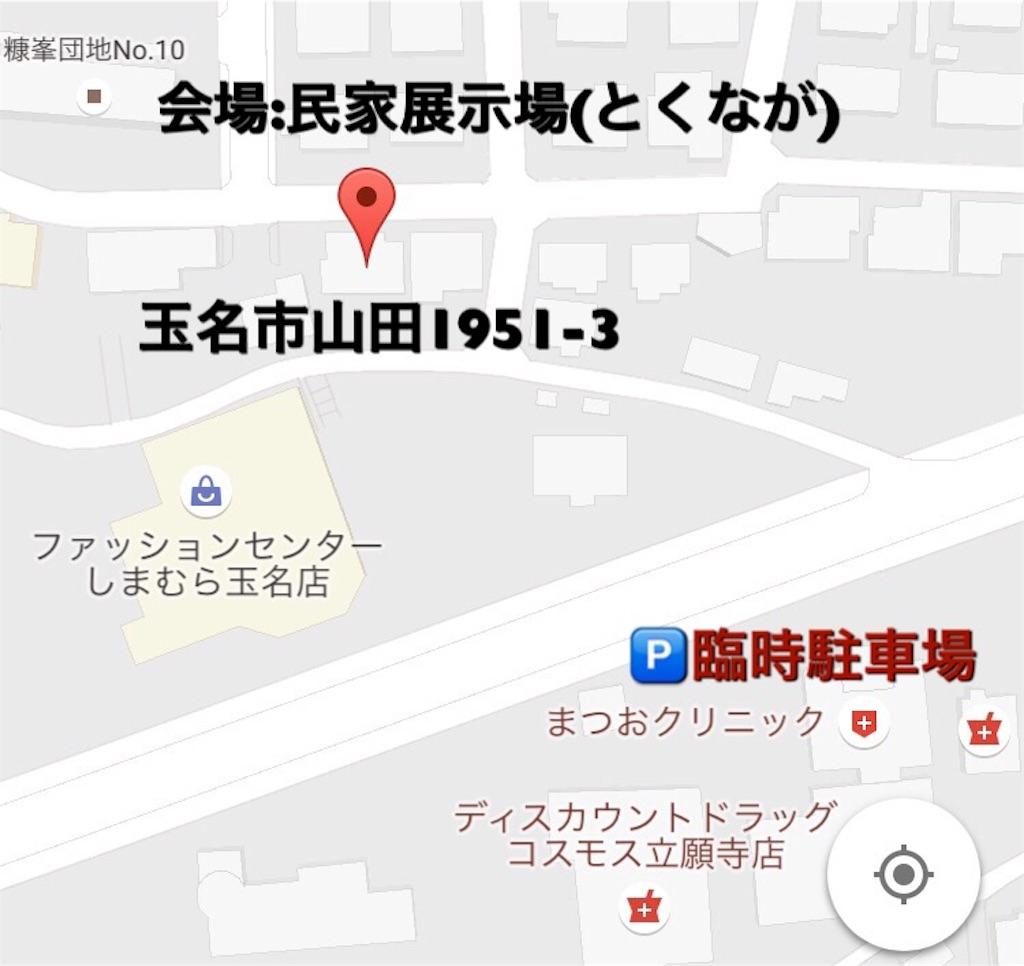 f:id:itomakimaki523:20170109230317j:image