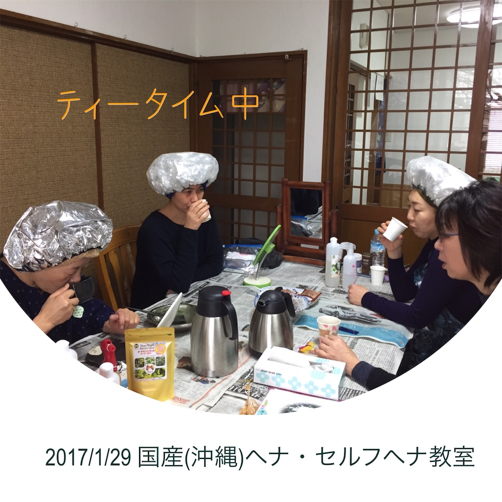 f:id:itomakimaki523:20170130172245j:image