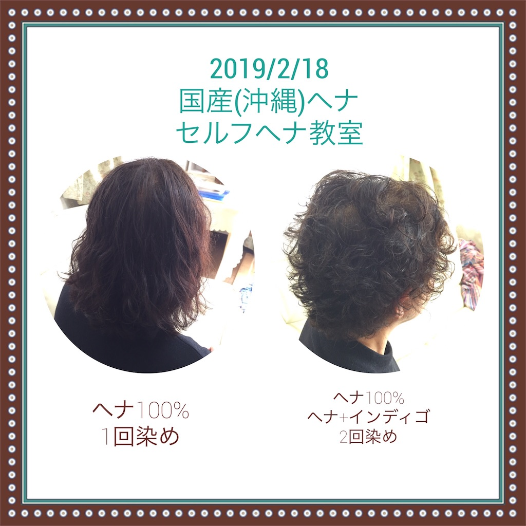 f:id:itomakimaki523:20170220231543j:image
