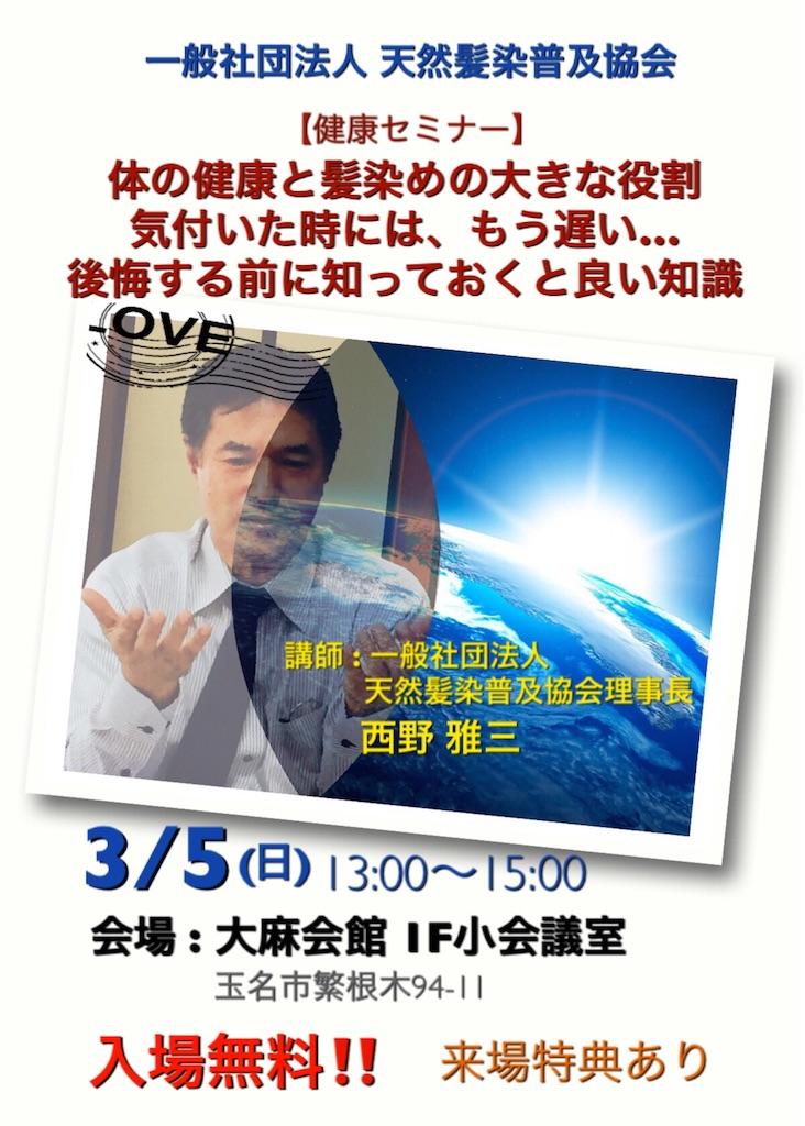 f:id:itomakimaki523:20170226234838j:image