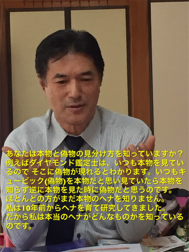 f:id:itomakimaki523:20170227203532j:image