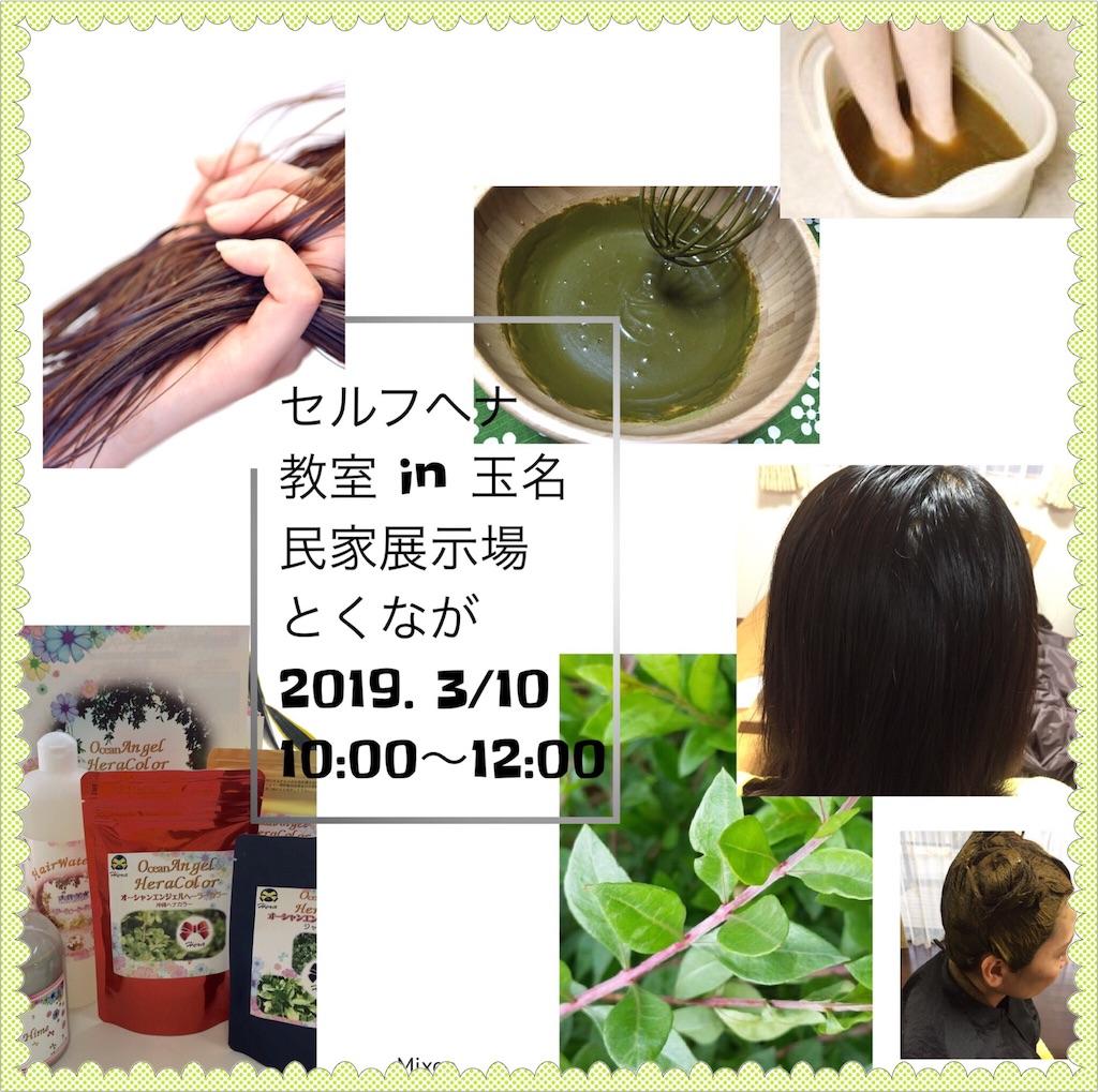 f:id:itomakimaki523:20170228211006j:image