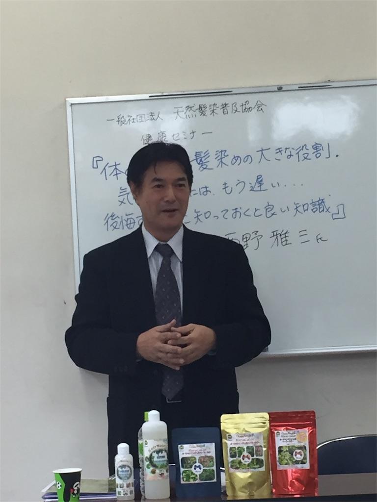 f:id:itomakimaki523:20170305235321j:image