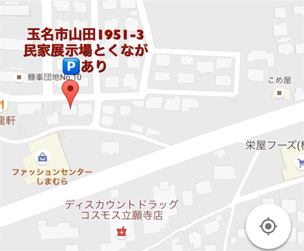 f:id:itomakimaki523:20170309093944j:image
