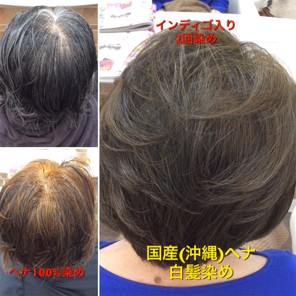 f:id:itomakimaki523:20170416204145j:image
