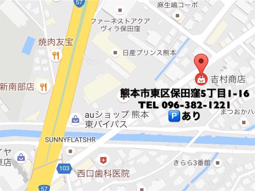f:id:itomakimaki523:20170602174258j:image