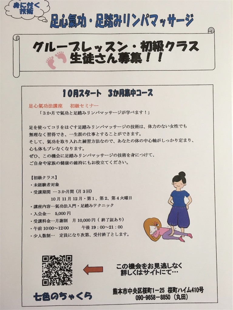 f:id:itomakimaki523:20170909201803j:image