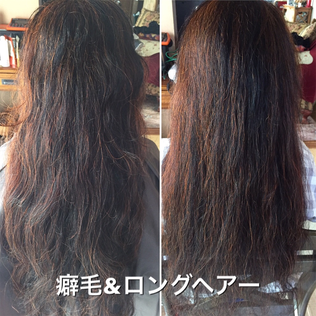 f:id:itomakimaki523:20170929153244j:image