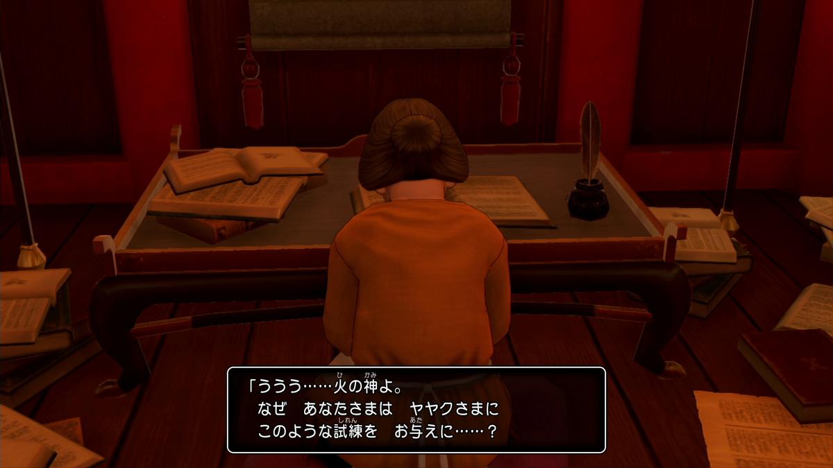 f:id:itome_tsuru:20210114131524p:plain
