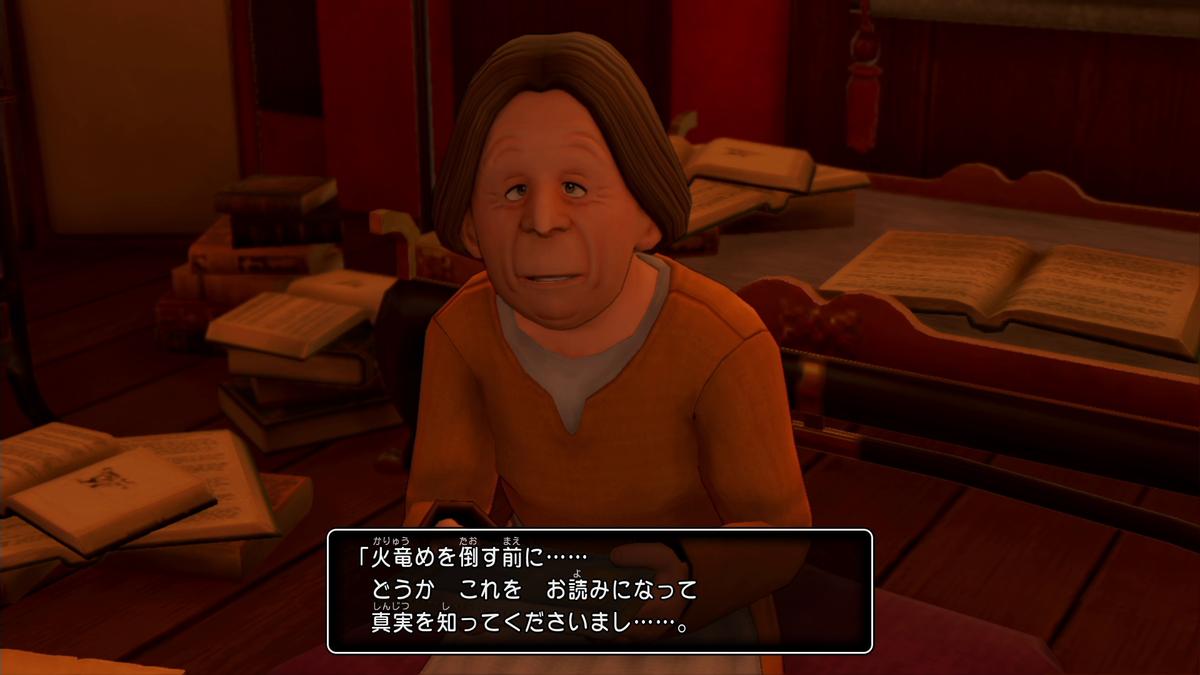f:id:itome_tsuru:20210114131540p:plain
