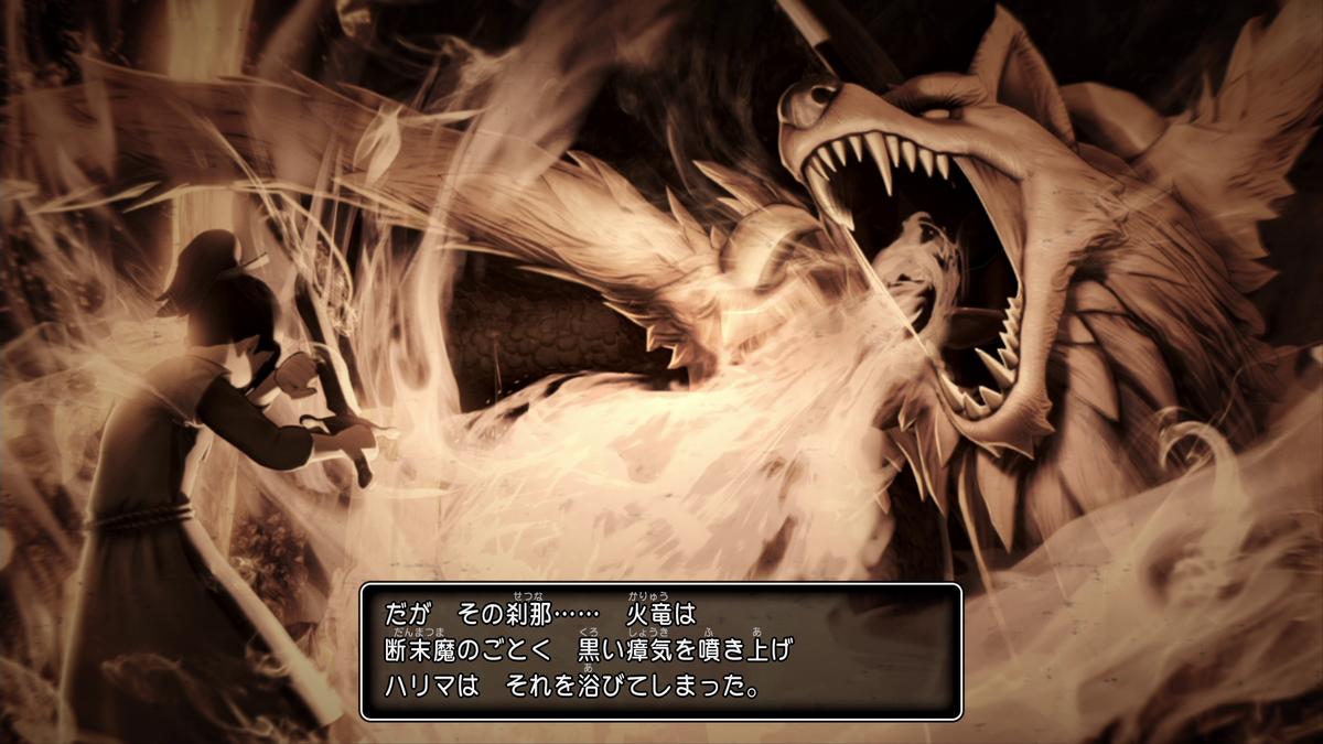 f:id:itome_tsuru:20210114131551p:plain
