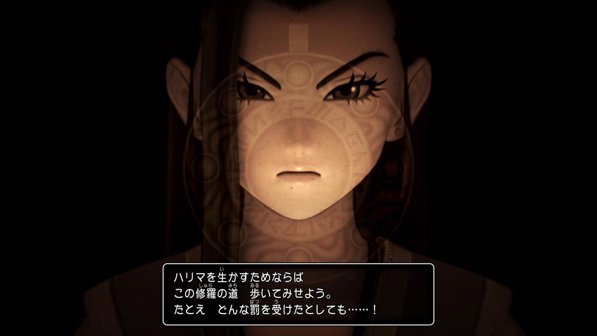 f:id:itome_tsuru:20210114131612p:plain