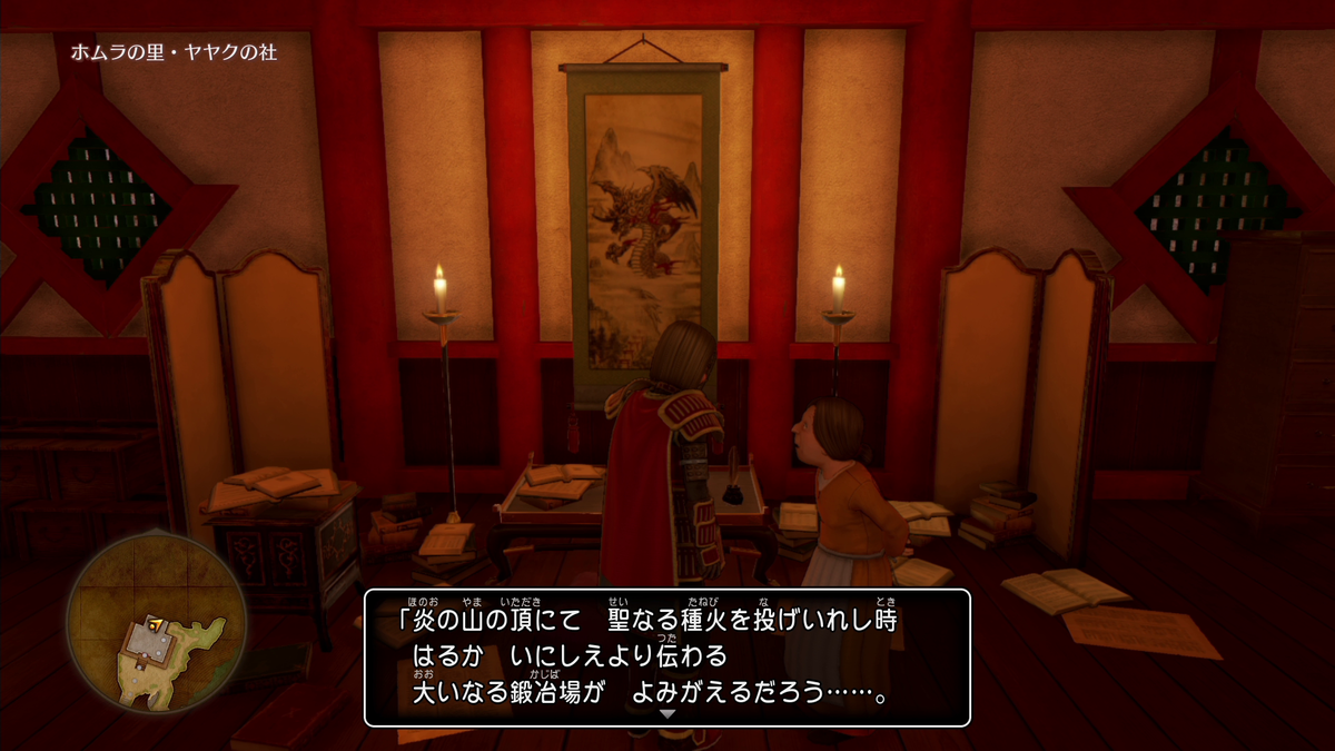 f:id:itome_tsuru:20210114132450p:plain