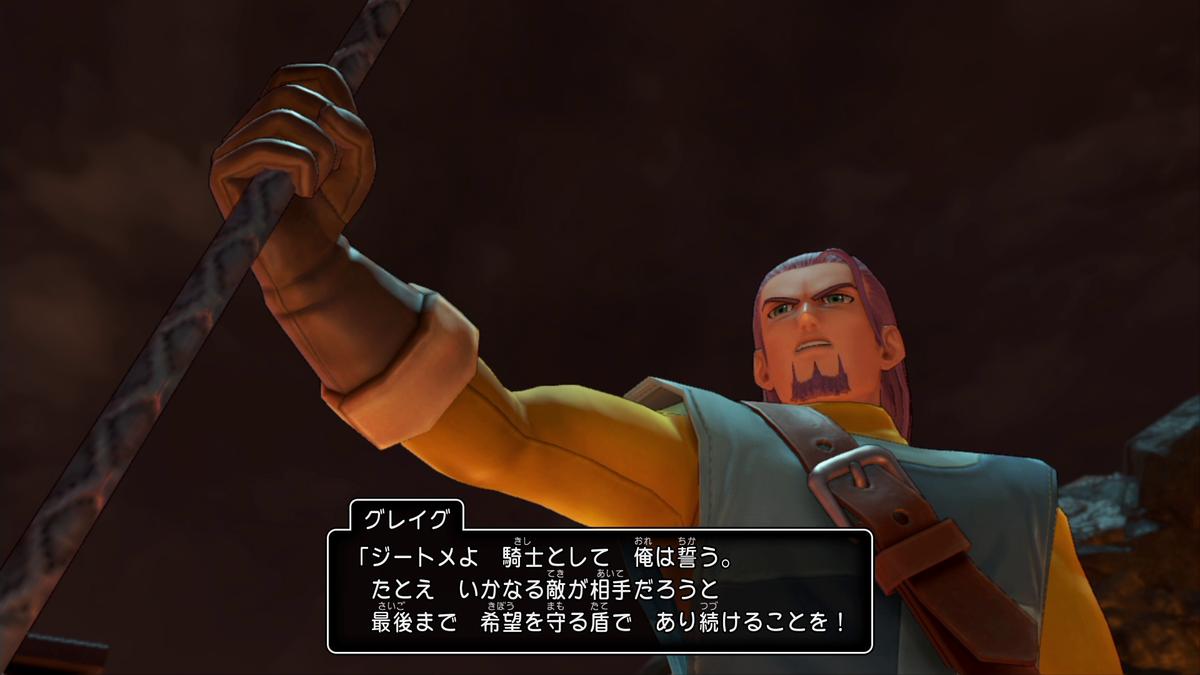 f:id:itome_tsuru:20210114132802p:plain