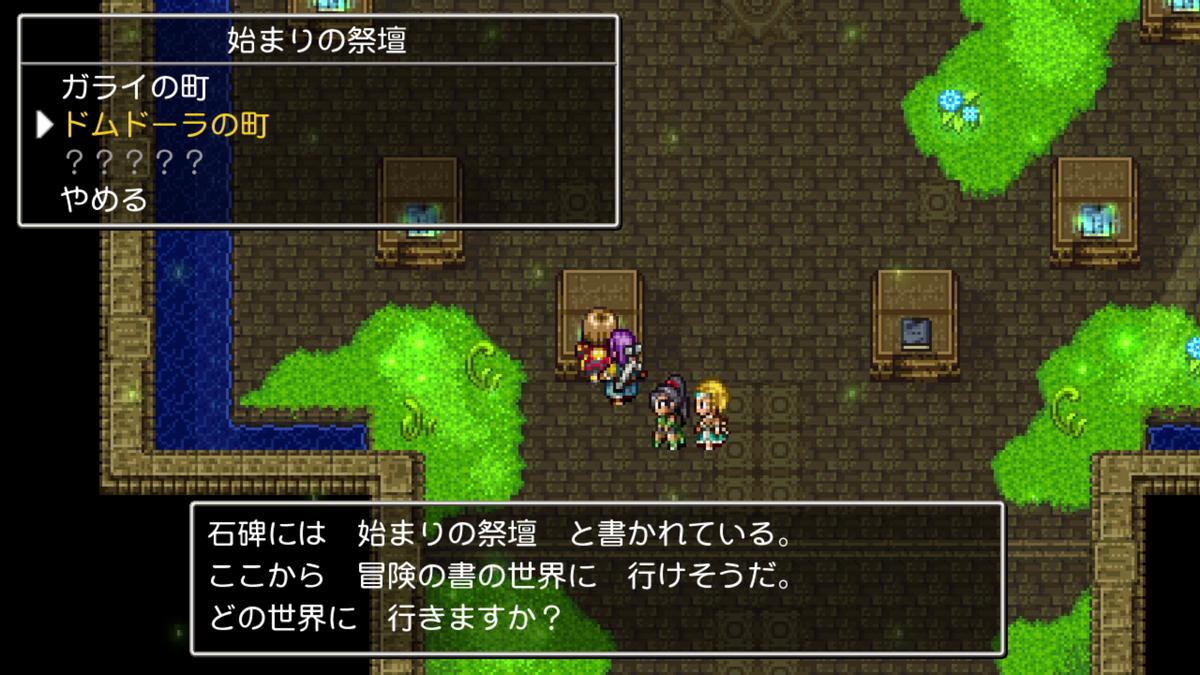 f:id:itome_tsuru:20210114133048p:plain