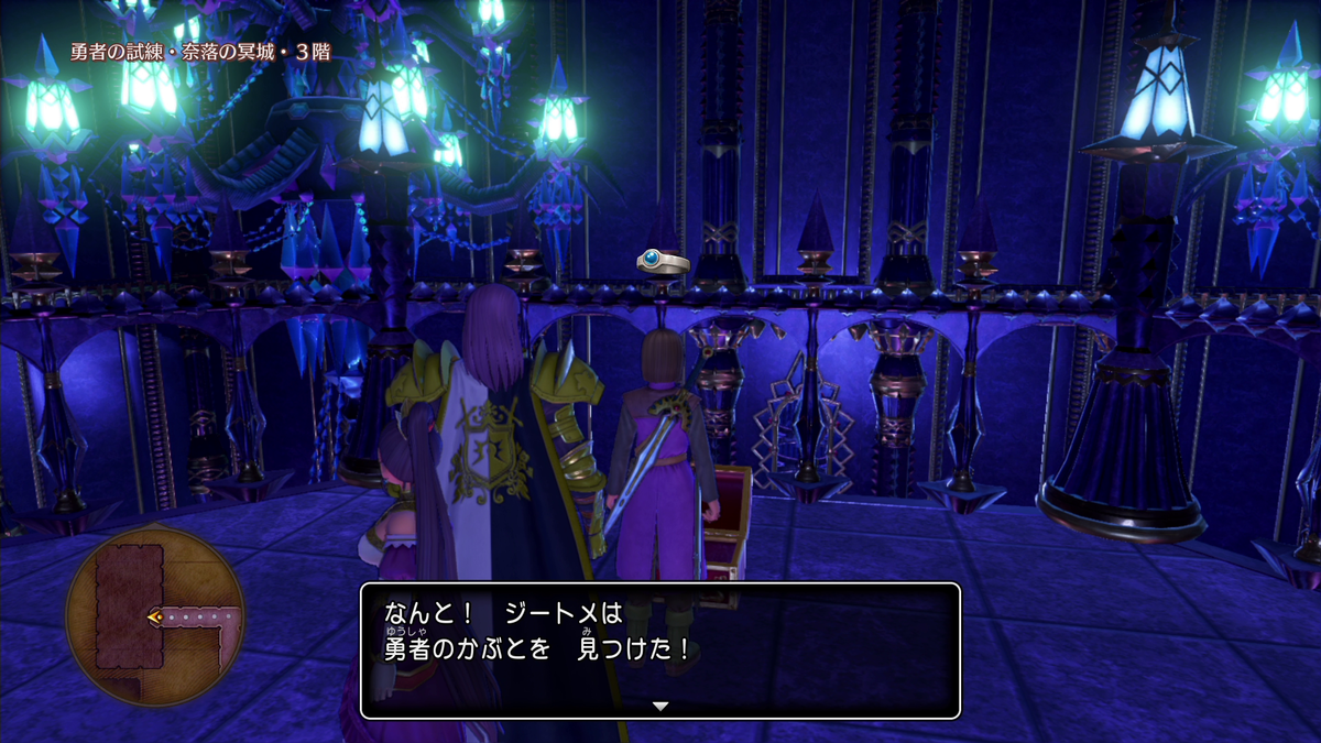 f:id:itome_tsuru:20210207172904p:plain