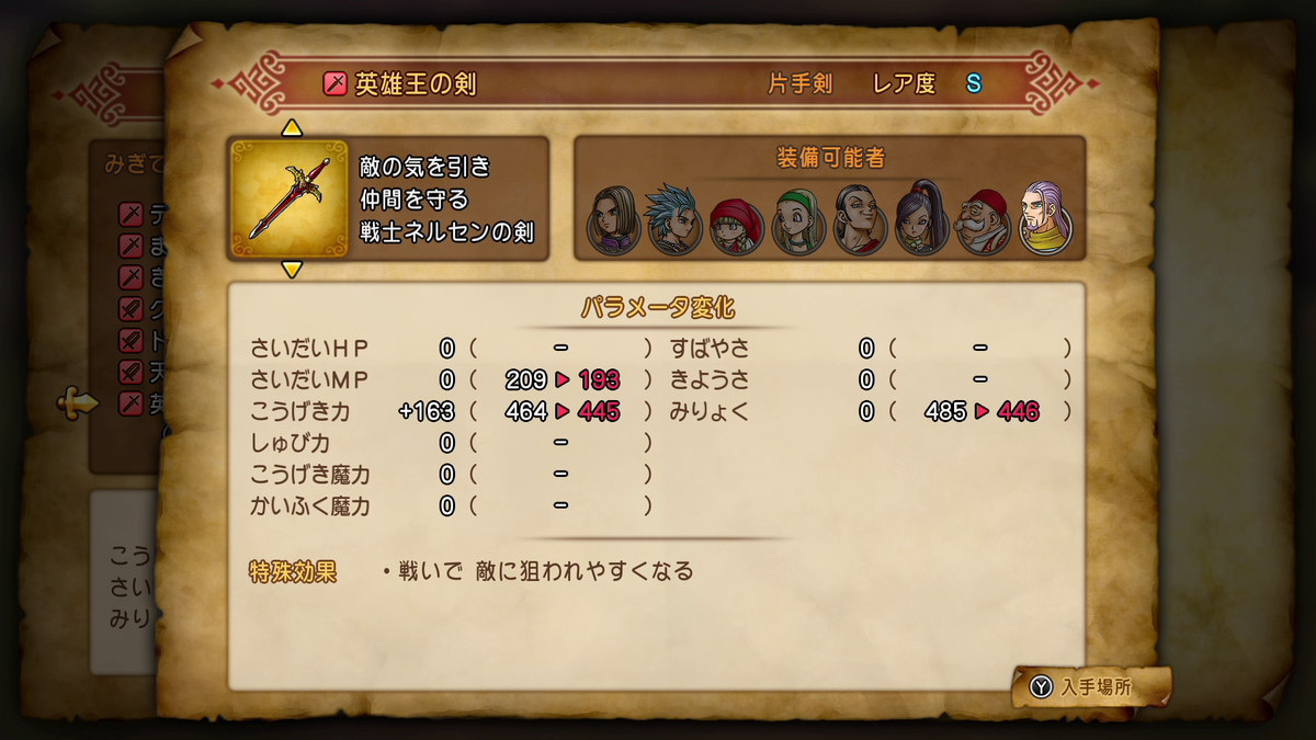 f:id:itome_tsuru:20210207173039p:plain