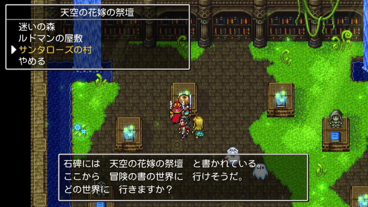 f:id:itome_tsuru:20210207173907p:plain