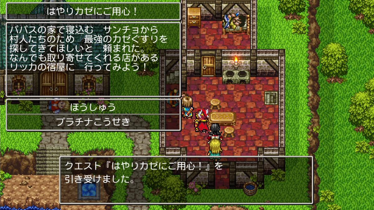 f:id:itome_tsuru:20210207173952p:plain