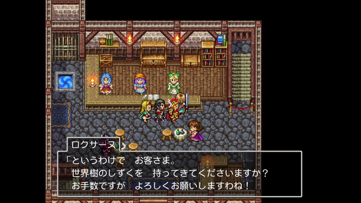f:id:itome_tsuru:20210207174019p:plain