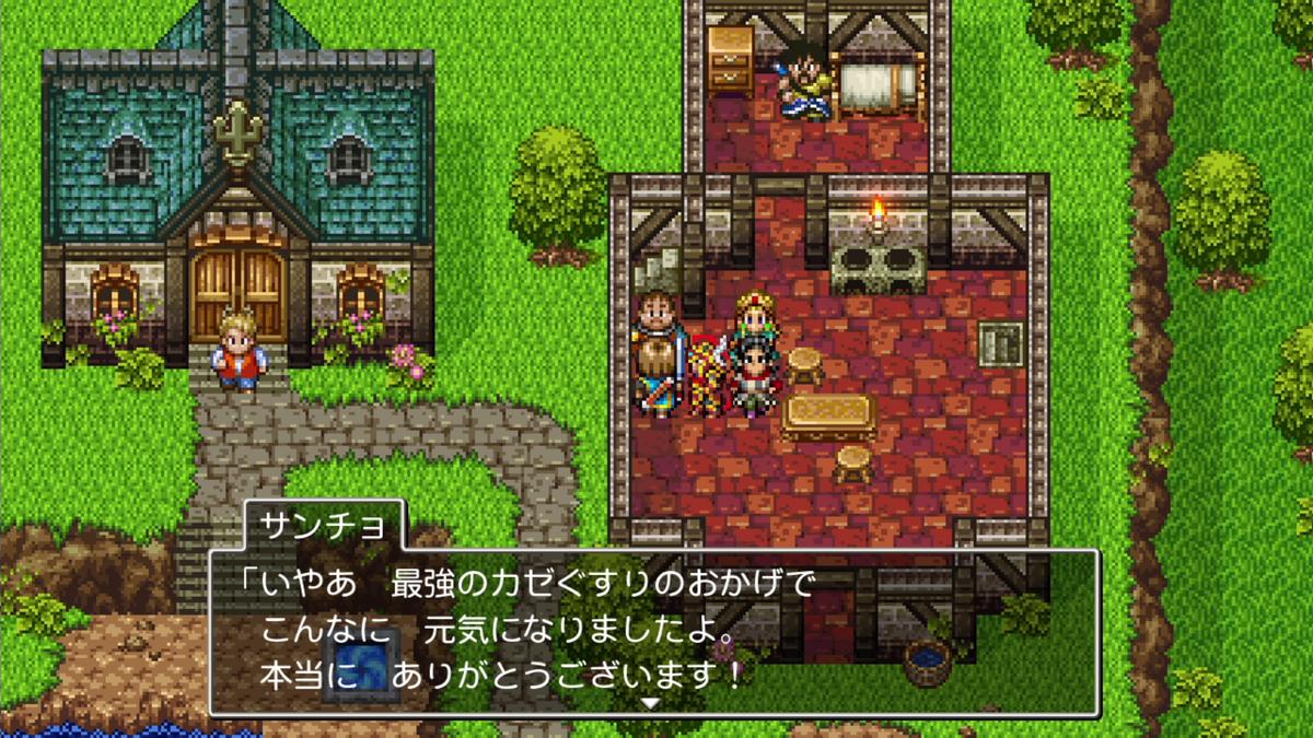 f:id:itome_tsuru:20210207174121p:plain