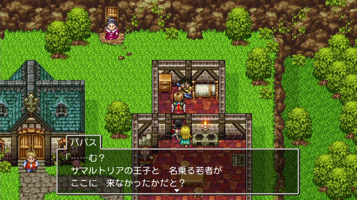 f:id:itome_tsuru:20210207174136p:plain