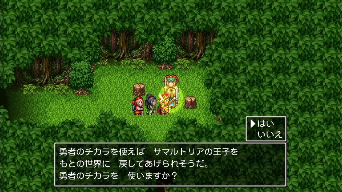 f:id:itome_tsuru:20210207174226p:plain