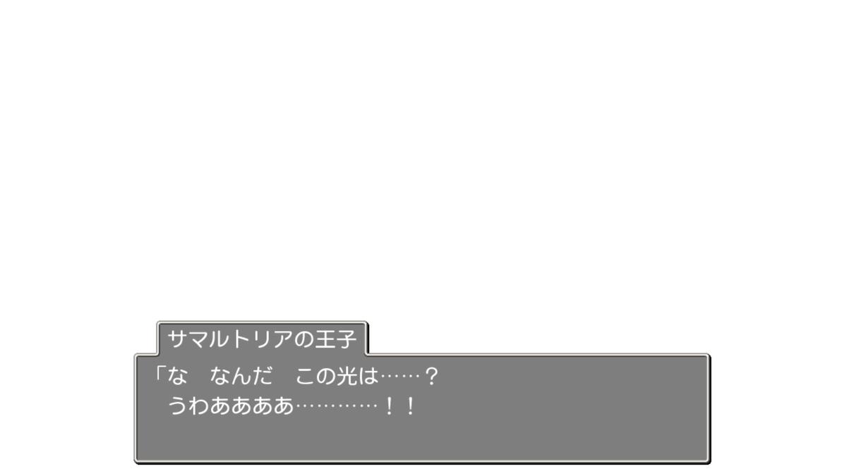 f:id:itome_tsuru:20210207174234p:plain