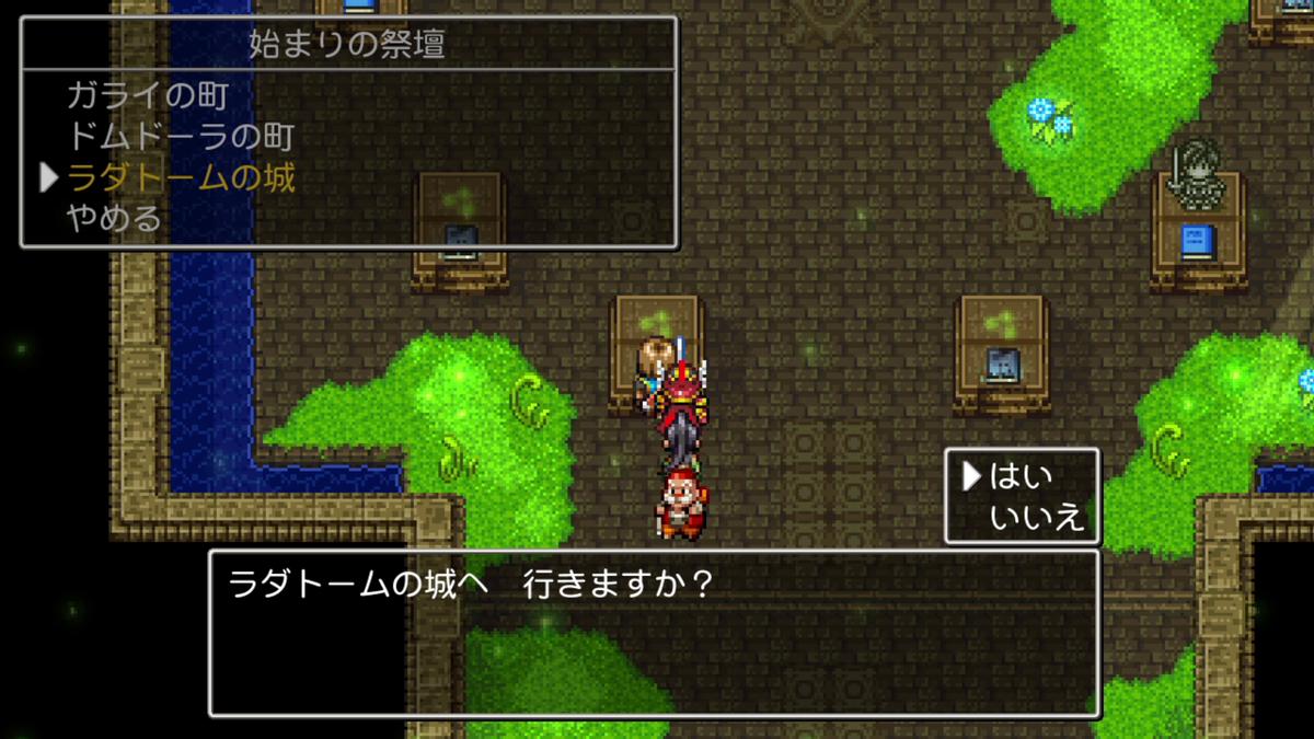 f:id:itome_tsuru:20210207174255p:plain