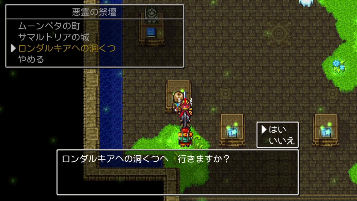 f:id:itome_tsuru:20210207174333p:plain