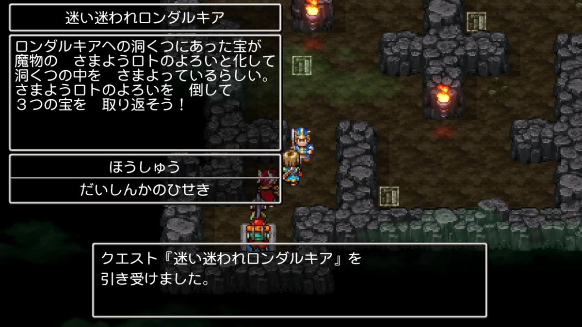 f:id:itome_tsuru:20210207174339p:plain
