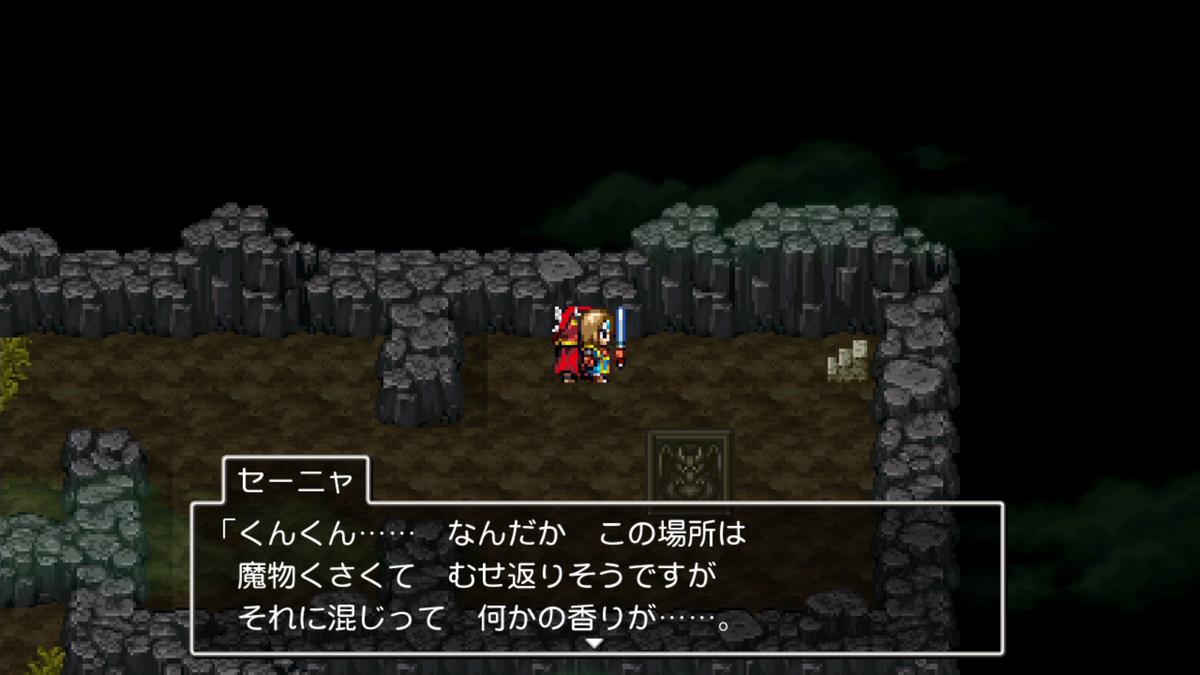 f:id:itome_tsuru:20210207174356p:plain