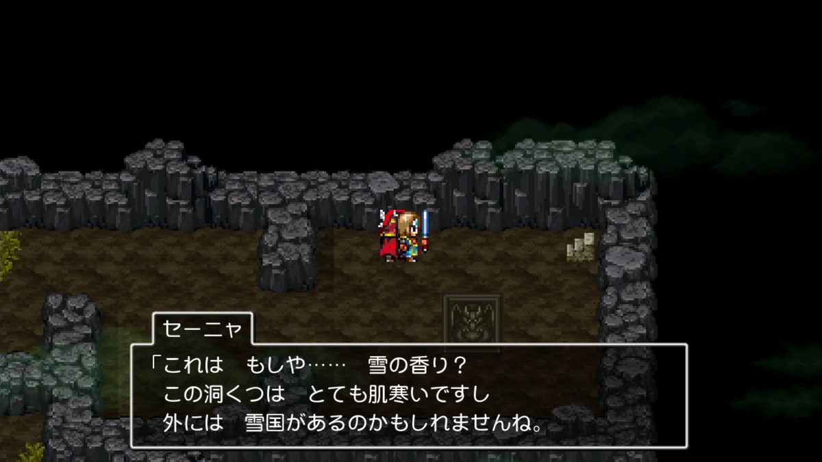 f:id:itome_tsuru:20210207174401p:plain