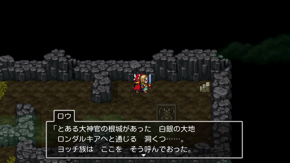 f:id:itome_tsuru:20210207174407p:plain