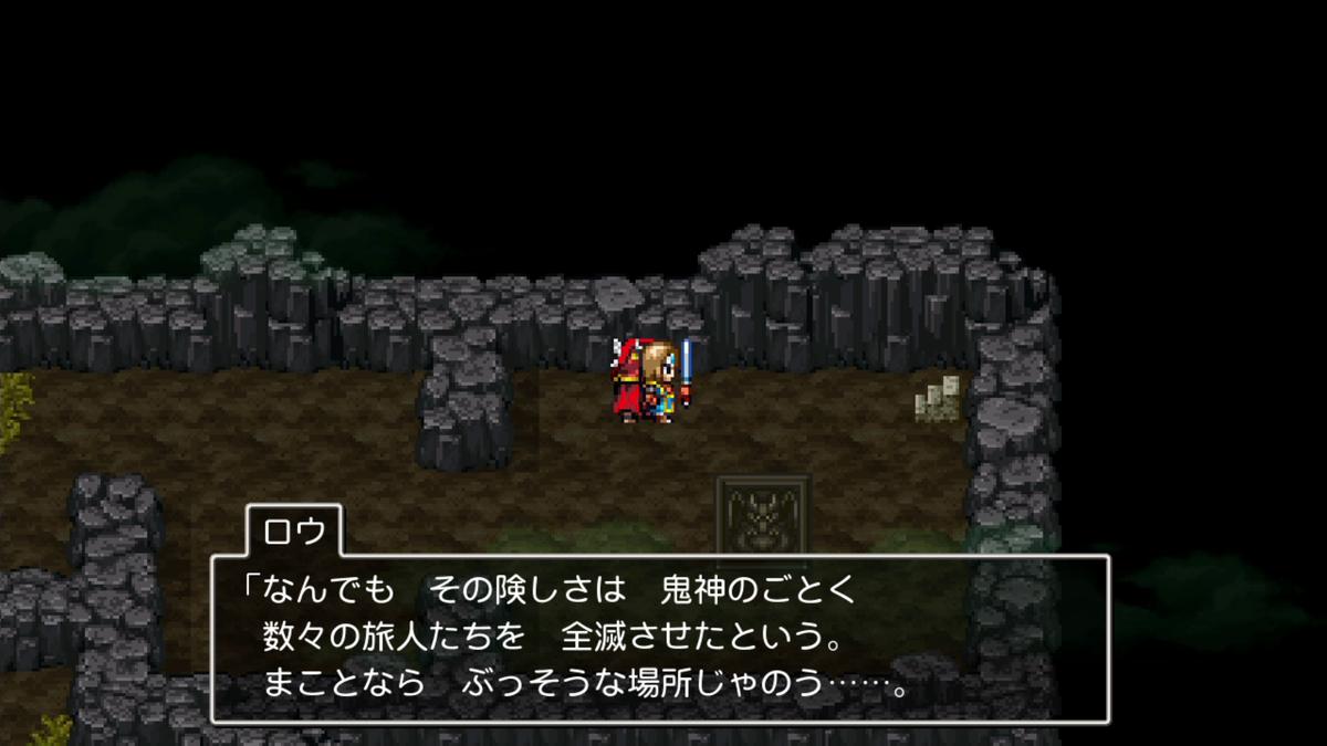 f:id:itome_tsuru:20210207174412p:plain
