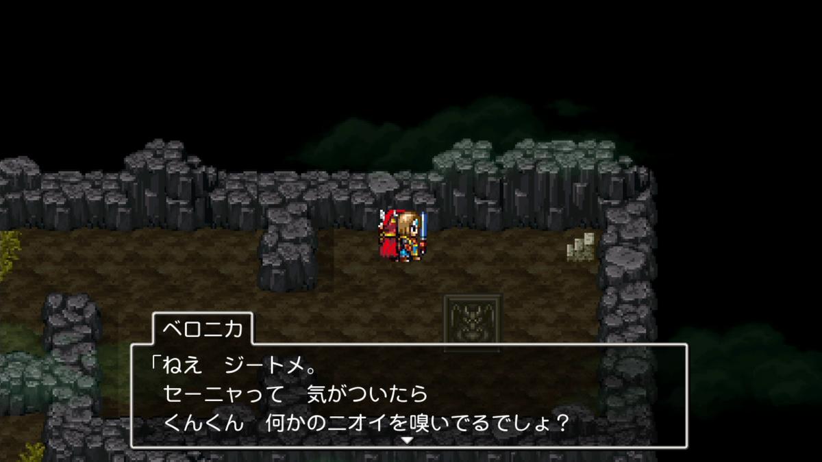 f:id:itome_tsuru:20210207174418p:plain